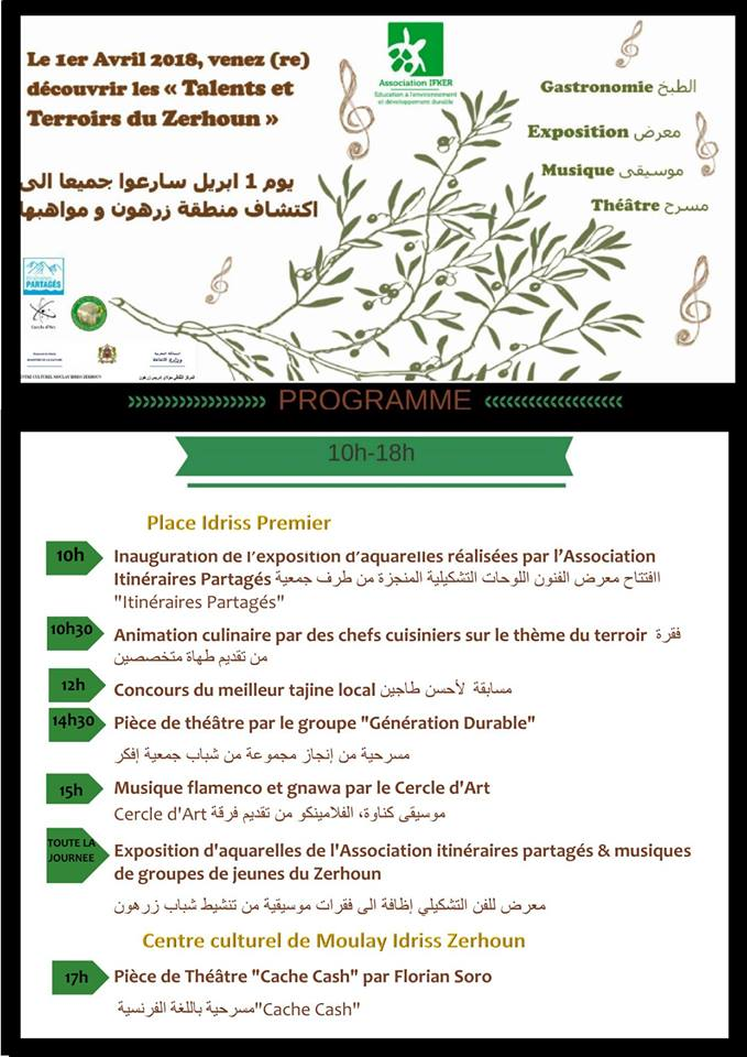 Association IFKER - Education à l'environnement et développement durable